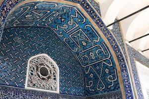 del av arabiska palatset foto