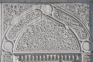 islamisk konst foto