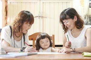 japansk familj foto