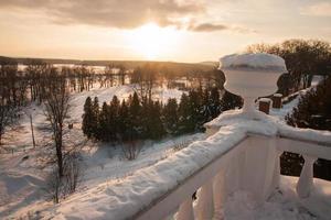 arkhangelskoye, moskva, ryssland foto