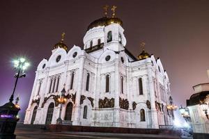 katedralen Kristus frälsaren. foto