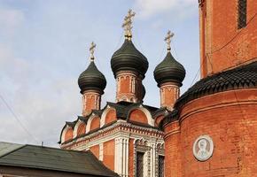 högt kloster av St Peter på Petrovka gatan i Moskva foto