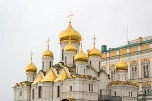 kungörden för tillkännagivandet - moskva foto