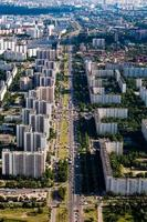 utsikt över Moskva foto