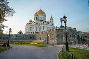 domkyrka i Moskva, Ryssland foto