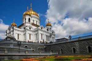 katedralen av Kristus Frälsaren, Moskva, Ryssland foto
