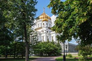 katedralen av Kristus Frälsaren, Moskva, Ryssland