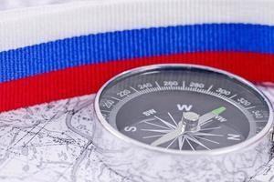 Ryssland vid korsningen: att välja riktning foto