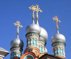 kupol av kyrkan foto