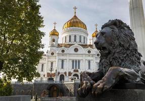 katedralen av Kristus frälsaren. Russia, Moscow foto