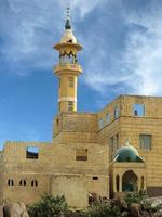 moskén i Aswan foto