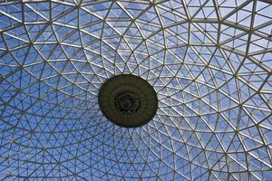 kupol av botaniska trädgårdar foto