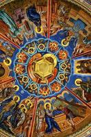 fresco av jesus och helgon foto