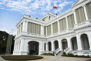 singapore istana foto