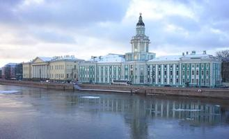 Sankt Petersburg. foto