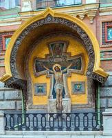 "saint petersburg, ryssland, ortodoxa kyrkan ""spas na krovi"". foto"
