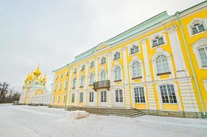 palats i peterhof, saint-petersburg, Ryssland foto