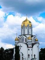 modern kyrka i Kiev, Ukraina foto
