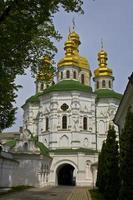 "kiev, kloster ""kievo-pecherskaya lavra"" foto"