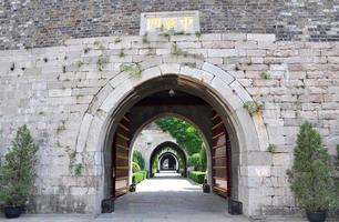 zhonghua gate, nanjing, porslin foto