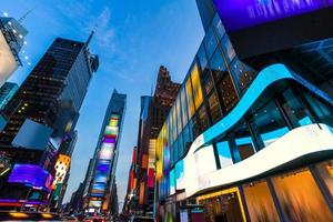 gånger kvadratiska manhattan new york borttagna annonser foto
