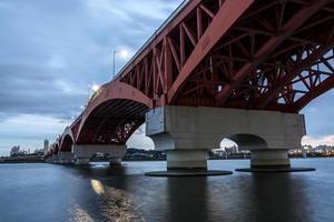 seongsan bridge foto