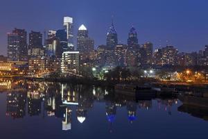 Philadelphia skyline. foto