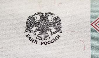 Rysslands bank foto