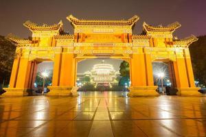 chongqing stora hallen av människor foto