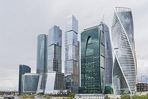 Moskva stadens affärscentrum i Moskva foto