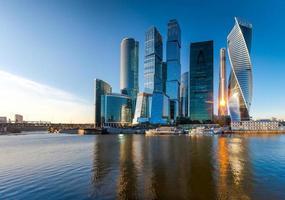 Moskva stad. foto