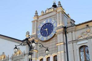 kazansky järnvägs terminal (kazansky vokzal) - moskva, Ryssland. foto