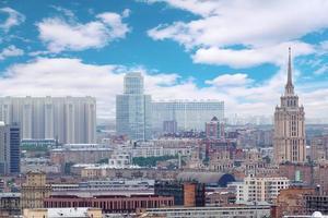 skyskrapor på dagen i Moskva, Ryssland. foto