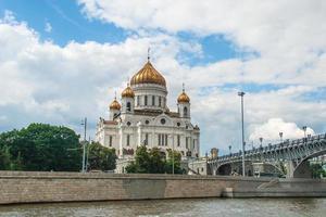 katedralen av Kristus frälsaren foto