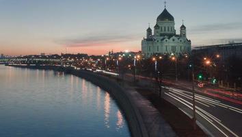 Moskva vid solnedgången foto