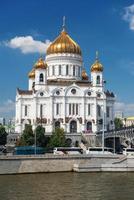 katedralen av Kristus frälsaren i Moskva foto
