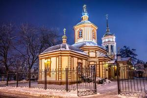 kyrka för upphöjningen av det heliga korset i altufevo. foto
