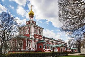 novodevichy kloster, Moskva, Ryssland foto