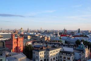 centrum av Moskva foto
