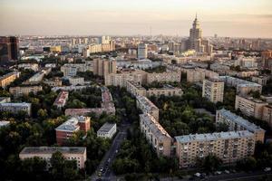 stadsbilden i Moskva foto