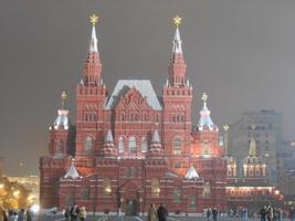 statligt historiskt museum Moskva foto