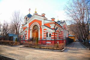 ryska ortodoxa kyrkan i Moskva, Ryssland