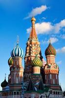 St basils katedral på röda torget i Moskva foto