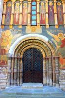 dörrar. foto