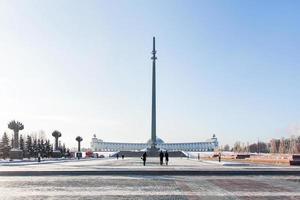 segerpark i Moskva, Ryssland. foto