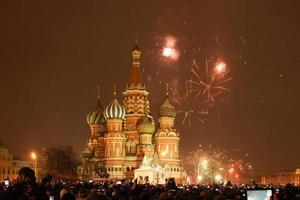 fyrverkerier över Moskva kreml på nyåret 2015