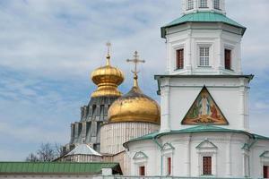 New Jerusalem i staden istra, omgivningar i Moskva, Ryssland. foto