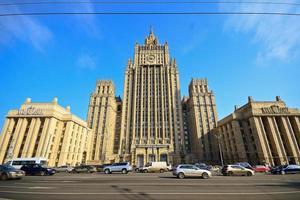 utrikesministerium som byggs i Moskva foto