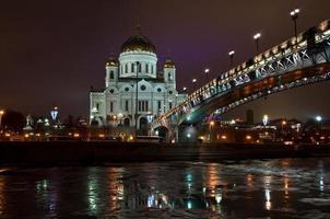katedralen av Kristus frälsaren på natten.