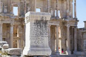 forntida stad i efes foto